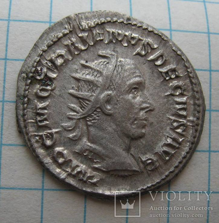 Антониниан Траяна Деция (248-251 год н.э.)