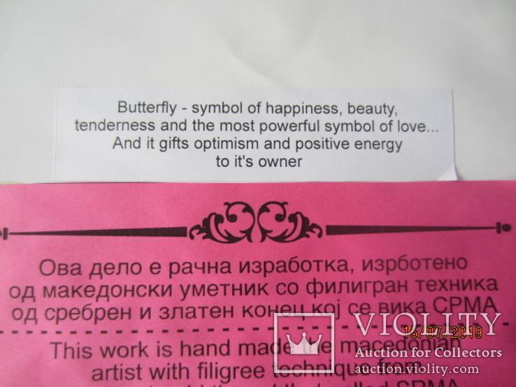 Бабочка филигрань серебряная нить ручная работа, фото №10