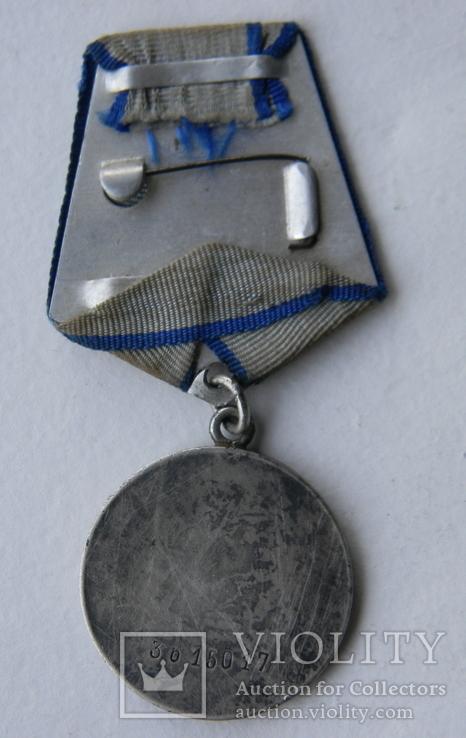 """Медаль """"За отвагу"""", фото №4"""