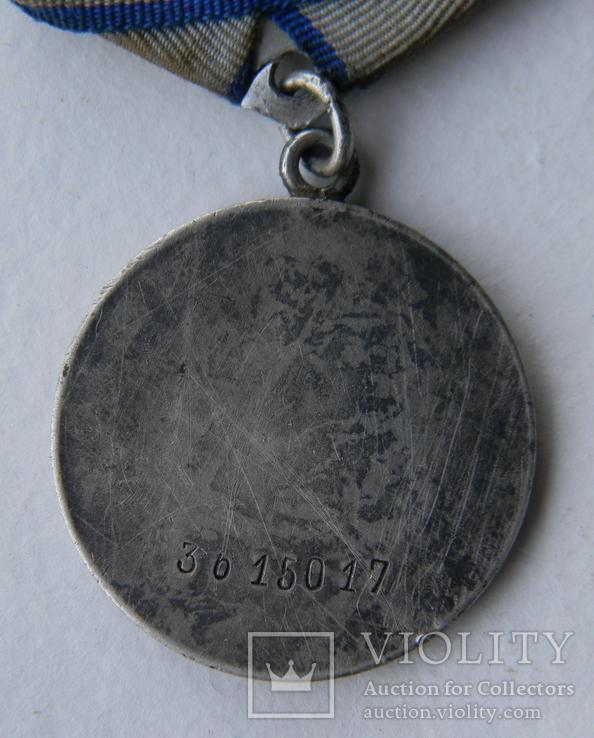 """Медаль """"За отвагу"""", фото №5"""