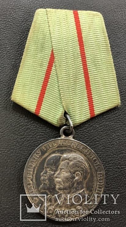 Медаль Партизану 1 ст.