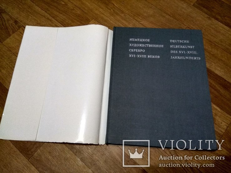 Немецкое художественное серебро, фото №10