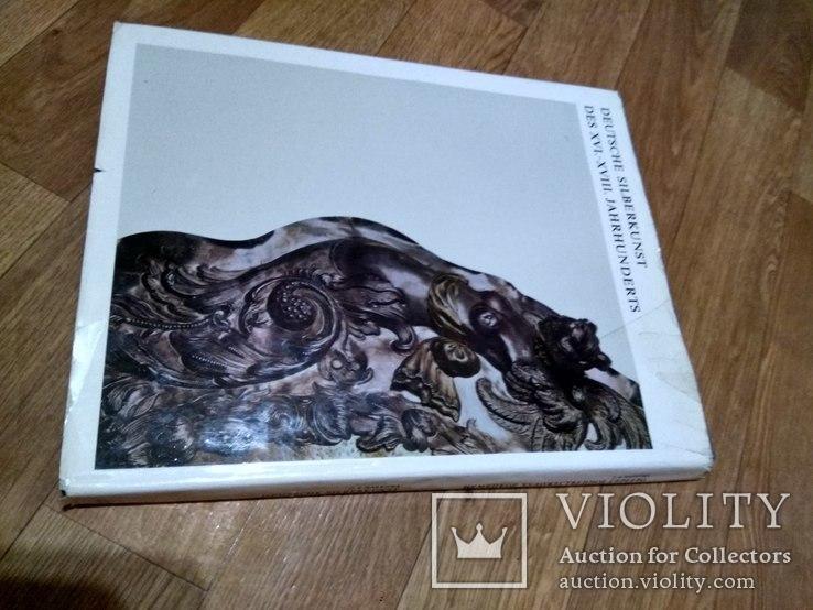 Немецкое художественное серебро, фото №13