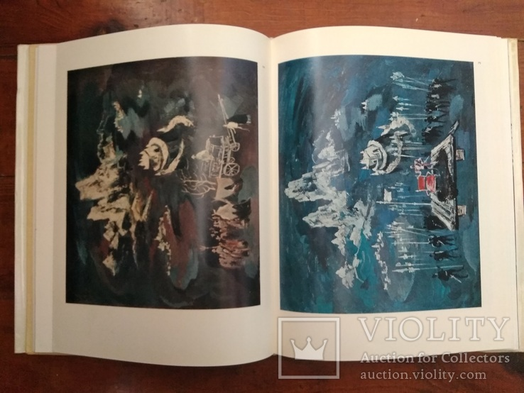 Книга суперобложка М.Казимирова. Николай Николаевич Золотарев. 1978 г., фото №6