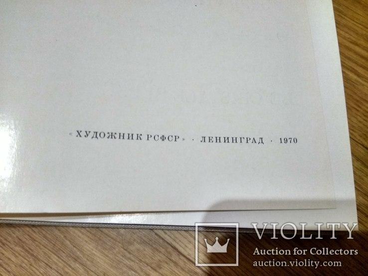 Русский хрусталь, фото №6