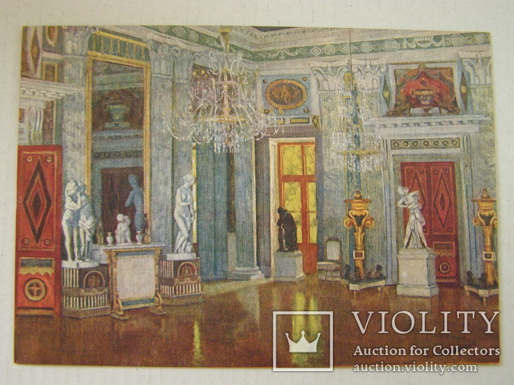 Итальянский зал Останкинского дворца. худ. Юон 1961 г, фото №3