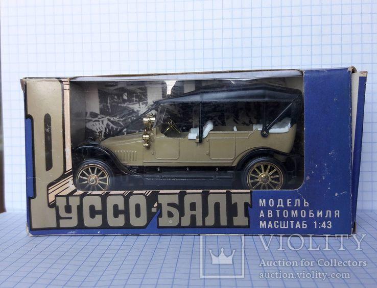 Руссо-балт С24-40 бежевый, коробка