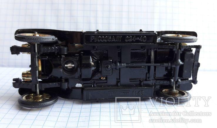 Руссо-балт С24-40 бежевый, коробка, фото №11
