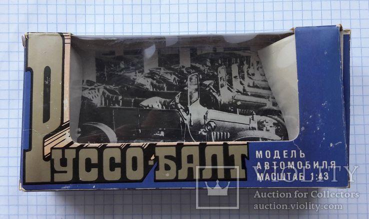 Руссо-балт С24-40 бежевый, коробка, фото №12