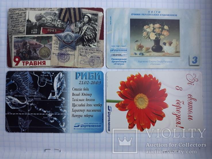 Таксофонные карты Укртелеком, фото №3