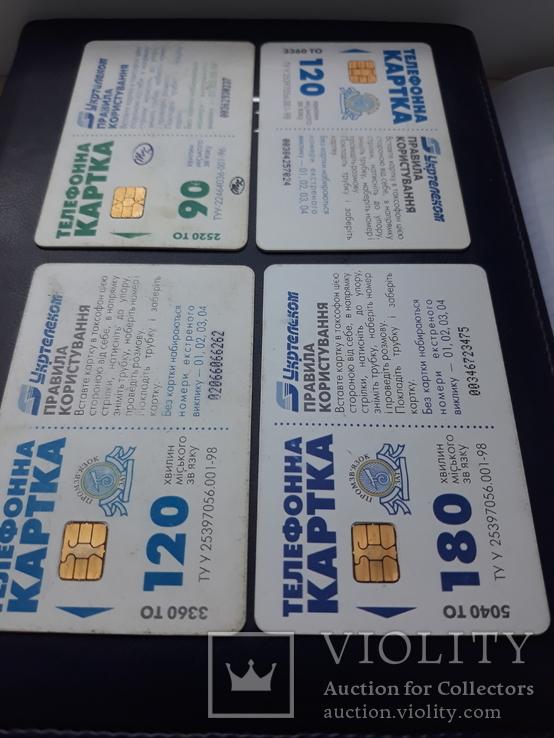 Таксофонные карты Укртелеком, фото №6