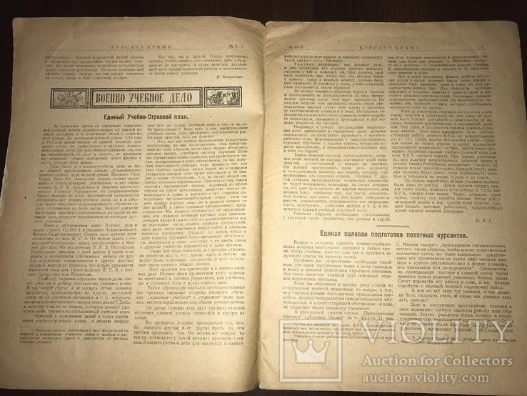 1921 Курсант Крыма, фото №4