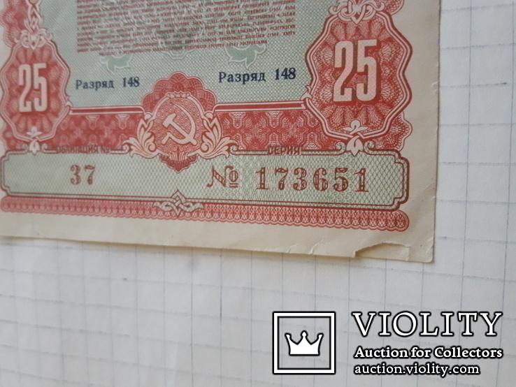 25 рублей 1954 года, фото №11