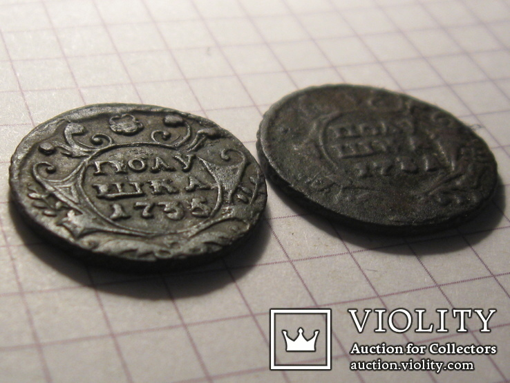 Полушка 1735 г. RR (цфн №28) и Полушка 1734 г. RR (цфн №2), фото №2