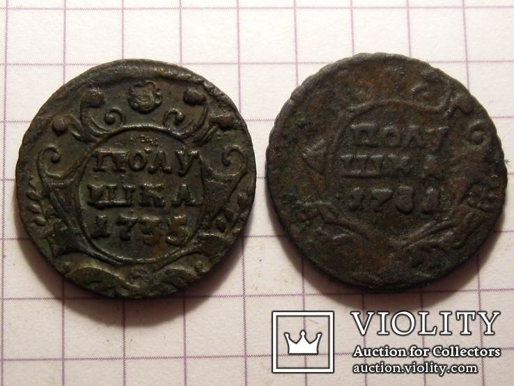Полушка 1735 г. RR (цфн №28) и Полушка 1734 г. RR (цфн №2), фото №3