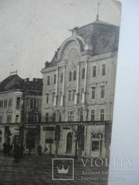 Чернівці 1916 р  еврейський національний будинок, фото №3