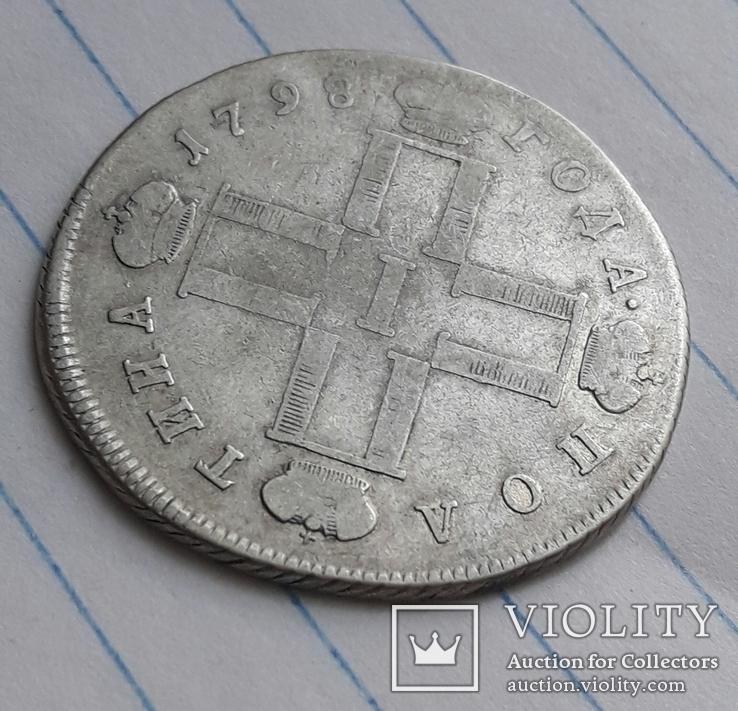 Полтина 1798 год