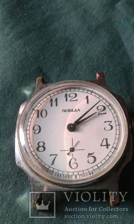 Часы наручные мужские ПОБЕДА