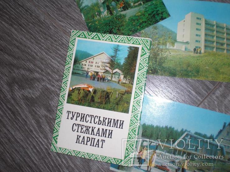 Набор открыток Карпати Туристськими стежками 16шт