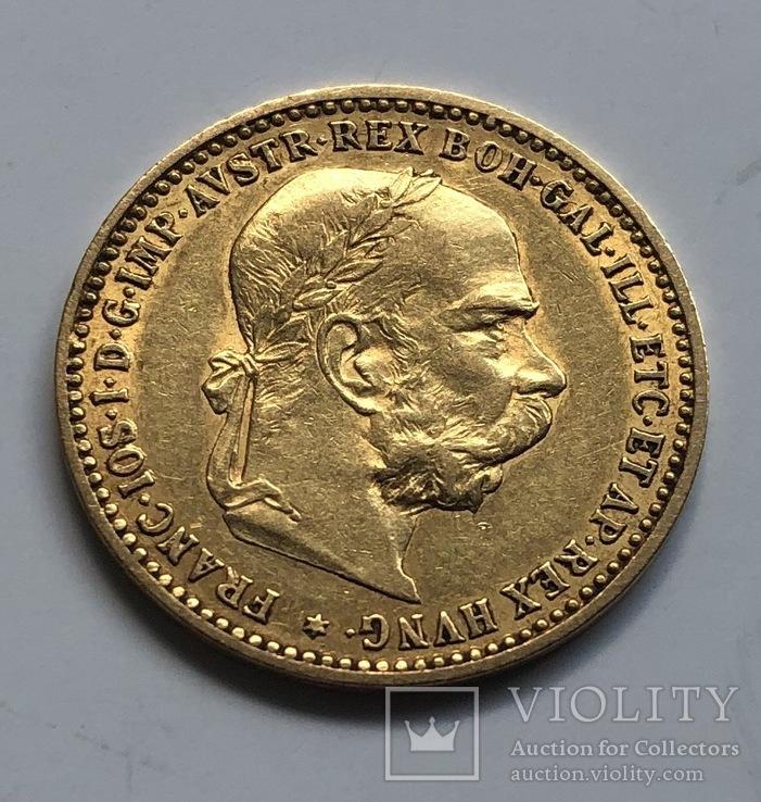 10 корон 1897 год Австрия 3,37 грамм 900'