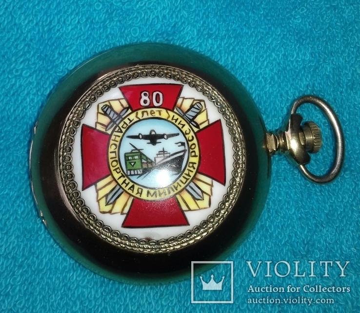 Часы карманные Молния 80 лет транспортная милиция россии (редкие), фото №3
