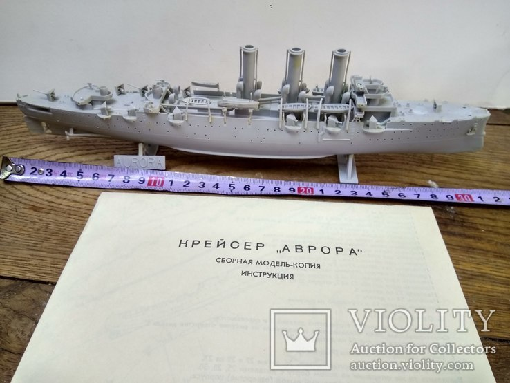 Крейсер Аврора, фото №2