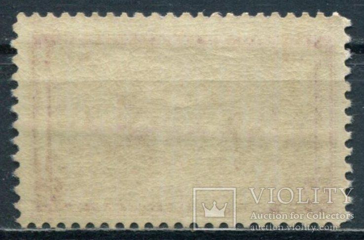 1937 США  150-летие Конституции 3С, фото №3