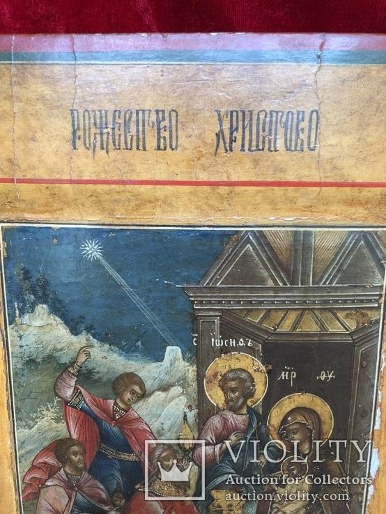Икона рождество Христова 18век, фото №3