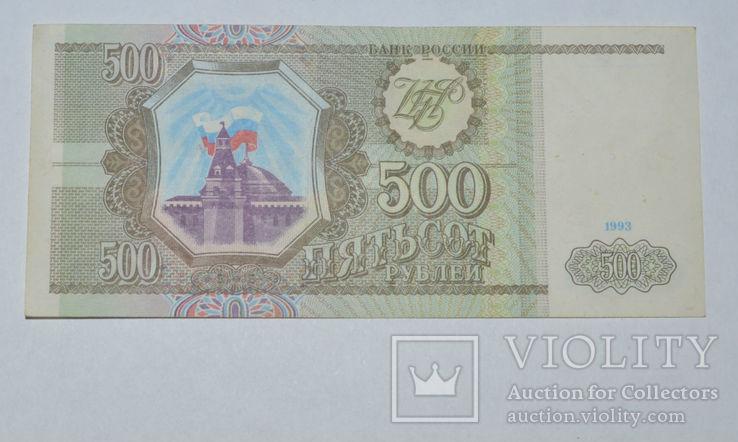 500 рублей 1993, фото №2