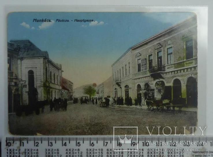ИУДАИКА Закарпатье Мукачево вид на Синагогу  1916 г, фото №2