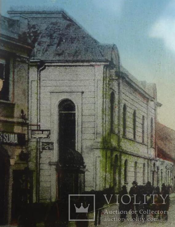 ИУДАИКА Закарпатье Мукачево вид на Синагогу  1916 г, фото №3