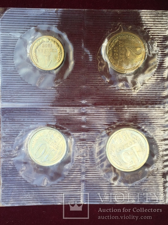 Годовой набор монет СССР 1968, фото №4