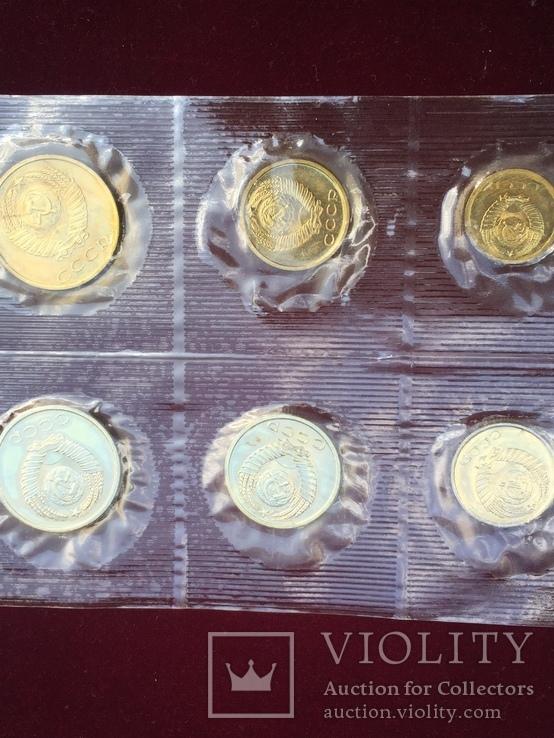 Годовой набор монет СССР 1968, фото №8
