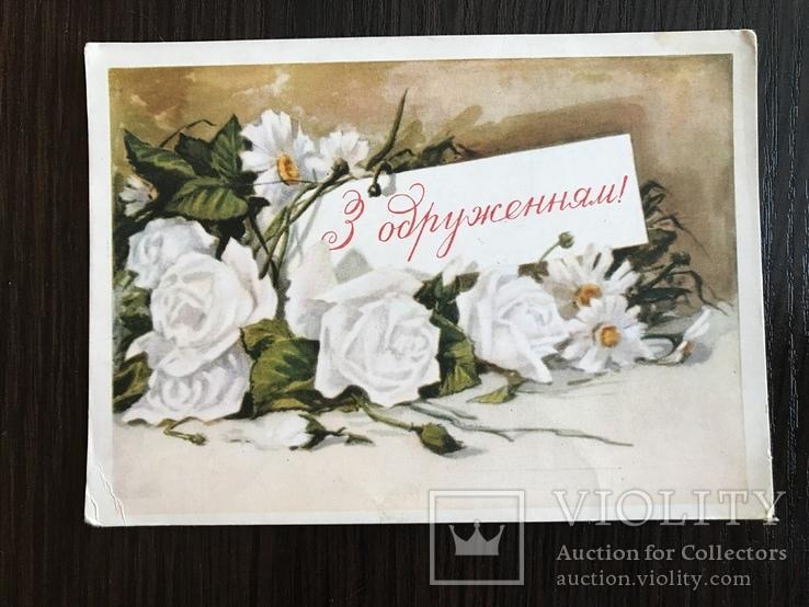 Делают открыток, открытка 120 лет