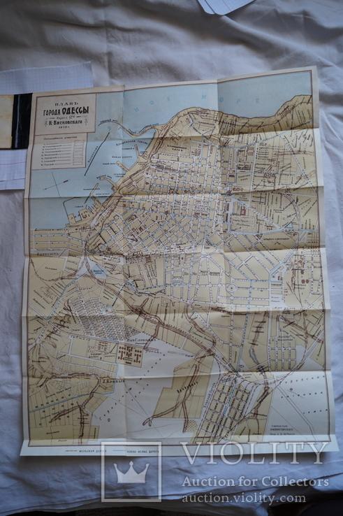 План Одессы 1910 года., фото №9