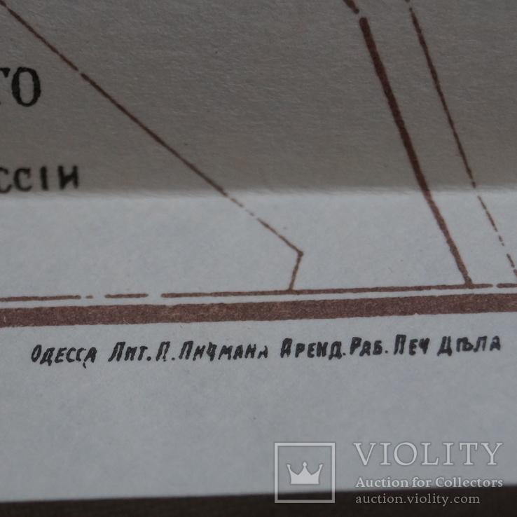 План Одессы 1910 года., фото №11