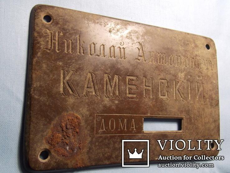 Дверная табличка, фото №3