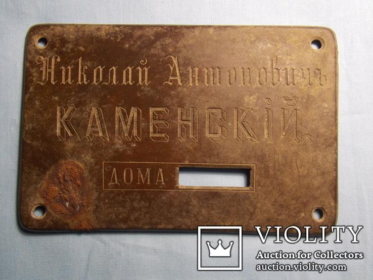 Дверная табличка, фото №5