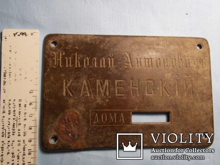 Дверная табличка, фото №11
