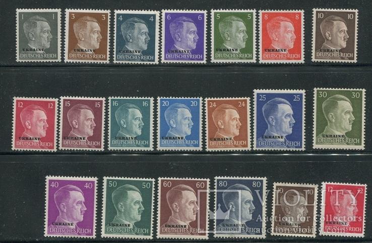 1941-1943 Рейх оккупация Украины полная серия 20 марок