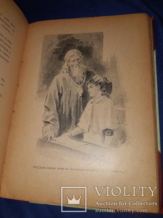 1915 Княжна Джаваха, фото №4
