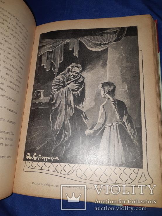 1915 Княжна Джаваха, фото №7