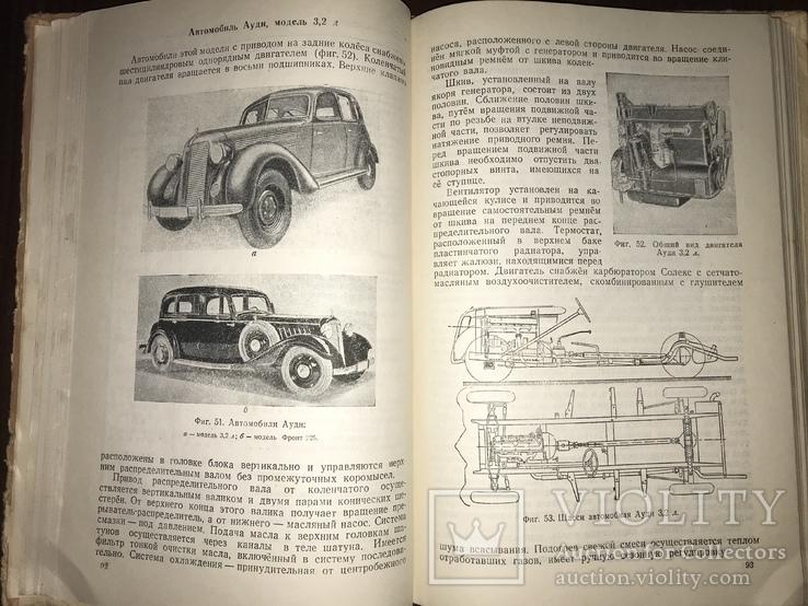 1948 Описание конструкций Автомобилей иностранных марок, фото №9