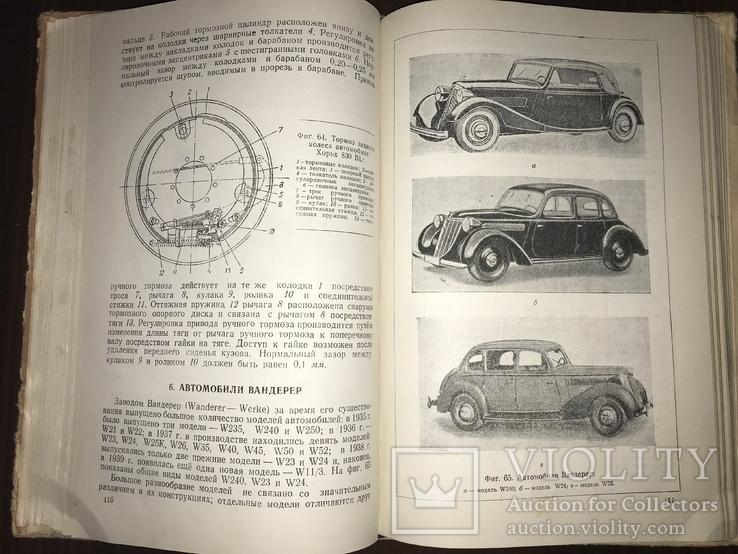 1948 Описание конструкций Автомобилей иностранных марок, фото №11