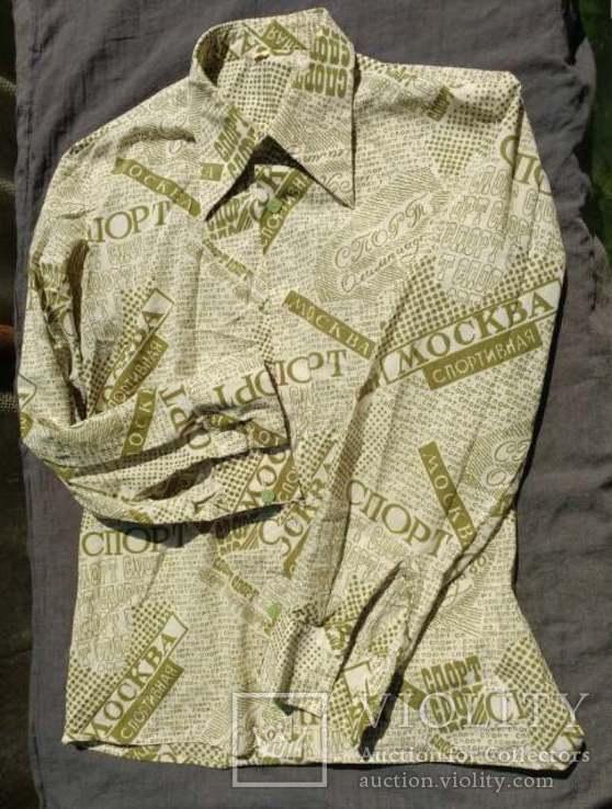 Рубашка 1980 Олимпиада 80 Москва, фото №3