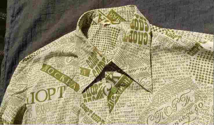 Рубашка 1980 Олимпиада 80 Москва, фото №4