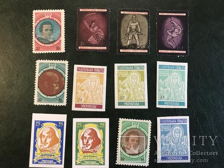 Подпольная Почта Украины