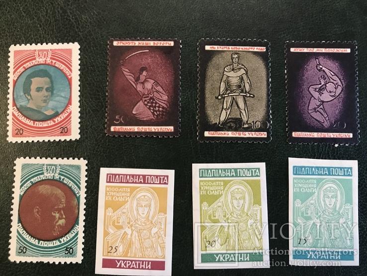 Подпольная Почта Украины, фото №3