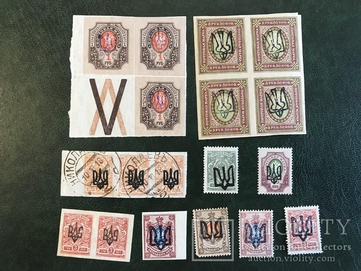 Надпечатка трезубца на марках царской России