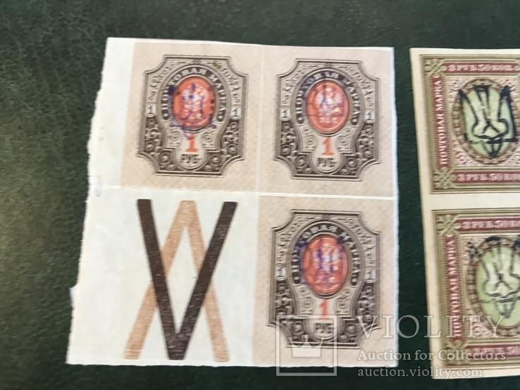 Надпечатка трезубца на марках царской России, фото №3